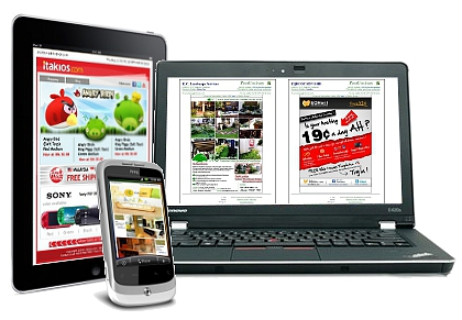 Mobile Devices, iPad, Laptop, Smart phone, Android Pad